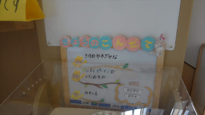 Dsc08931_r