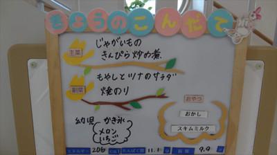 Dsc09385_r