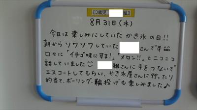 Dsc09387_r_2