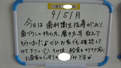 Dsc09662_r