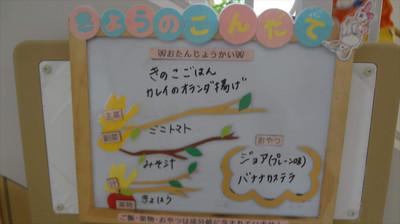 Dsc09701_r