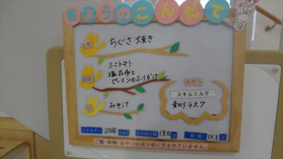 Dsc09733_r