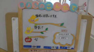 Dsc09760_r