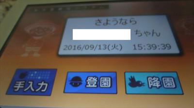 Dsc09948_r