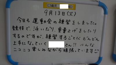 Dsc09952_r_2