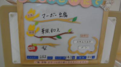 Dsc00426_r