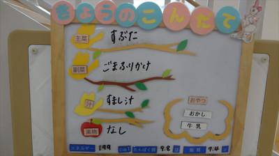 Dsc00856_r