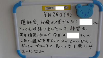 Dsc00859_r