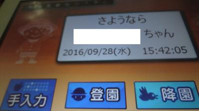 Dsc00912_r_2