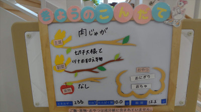 Dsc00913_r_2