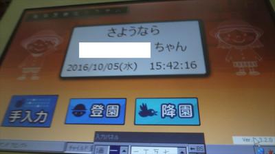 Dsc01259_r