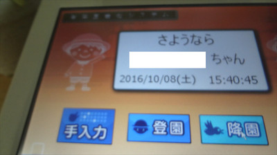 Dsc01330_r