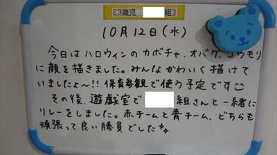 Dsc01651_r