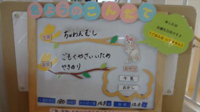 Dsc01669_r