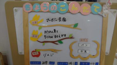 Dsc01921_r