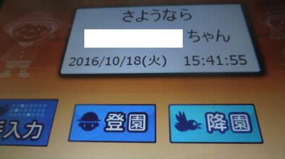 Dsc01944_r
