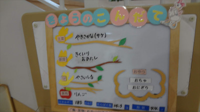 Dsc01945_r