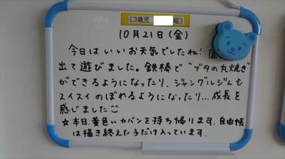 Dsc02017_r