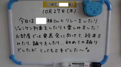 Dsc02279_r