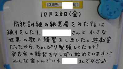 Dsc02313_r