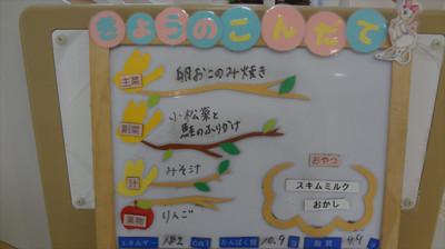 Dsc02732_r
