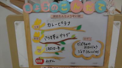 Dsc03030_r