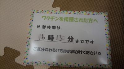 Dsc03831_r