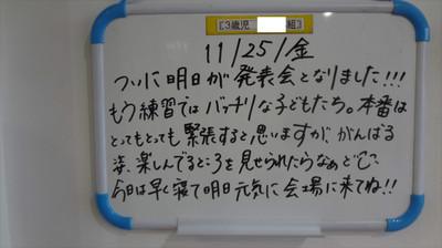 Dsc04001_r