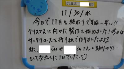 Dsc04380_r