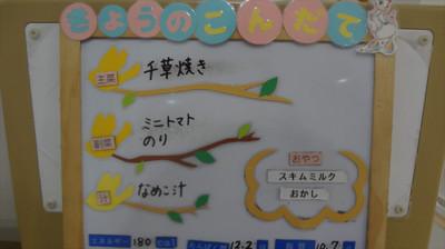 Dsc04425_r
