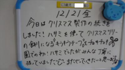 Dsc04431_r