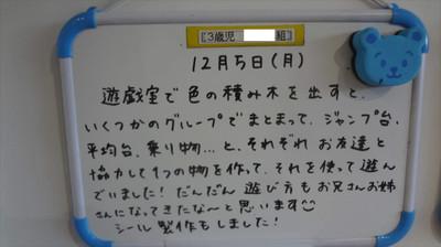 Dsc04661_r