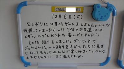 Dsc04676_r