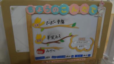Dsc04692_r