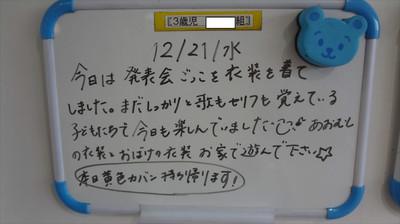Dsc05291_r