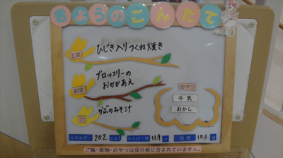 Dsc06750_r