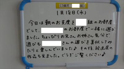 Dsc07539_r
