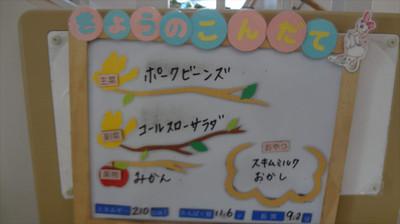 Dsc07801_r