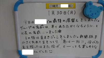 Dsc08170_r
