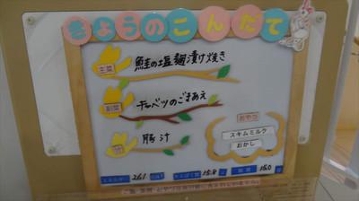 Dsc08191_r
