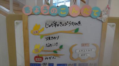 Dsc08212_r