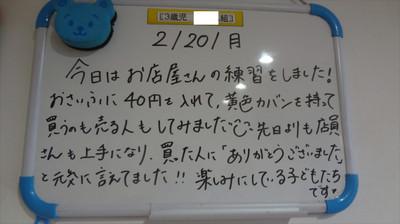 Dsc09174_r
