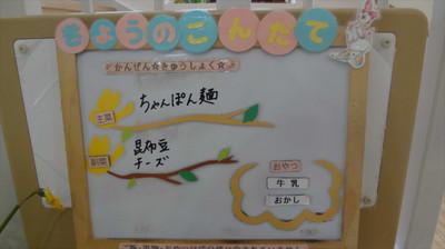 Dsc00116_r