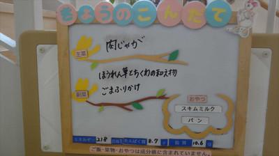 Dsc00343_r