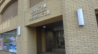 Dsc00345_r