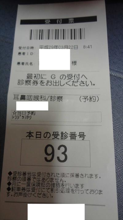 Dsc00906_r