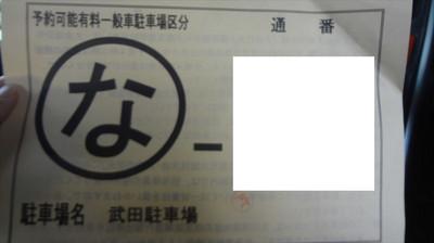 Dsc01310_r