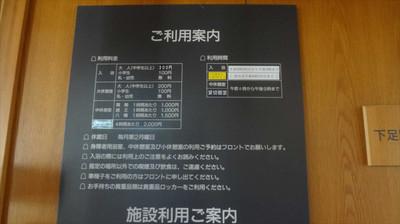 Dsc01429_r